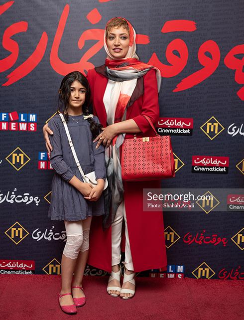 نگار عابدی و دخترش, نگار عابدی در اکران به وقت خماری, عکس نگار عابدی