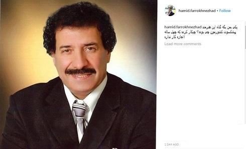 پست اینستاگرام حمید فرخ نژاد