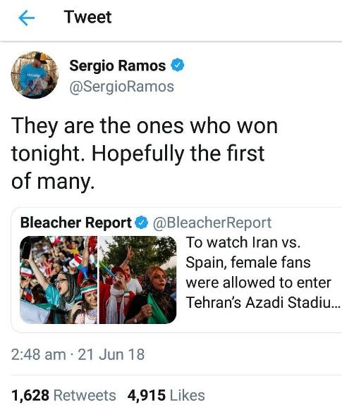 متن سرخیو راموس درباره ورود زنان ایرانی به ورزشگاه