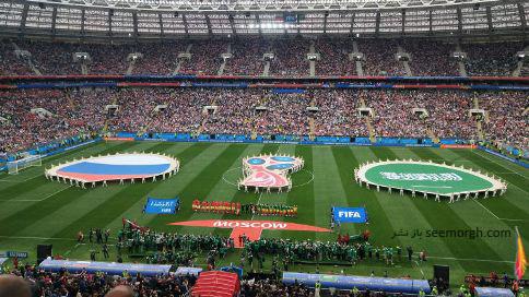 شروع بازی عربستان و روسیه در جام جهانی 2018