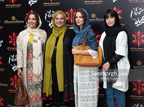 اکران مردمی سهیلا شماره 17 با حضور هنرمندان