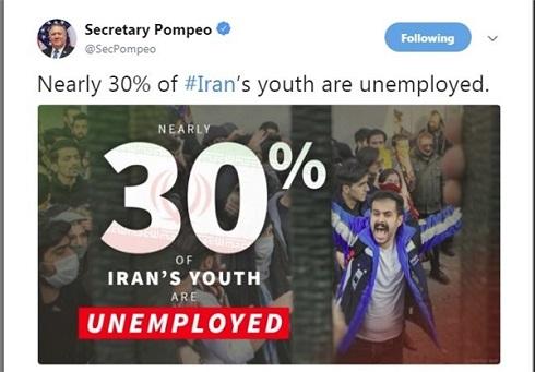 اعلام آماری از سوی پمپئو مبنی بر بیکاری 30 درصدی در بین جوانان ایرانی