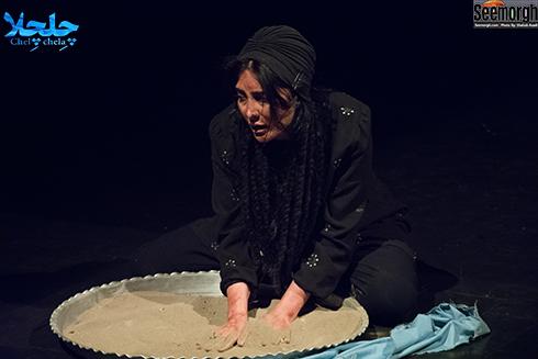 مریم معصومی در نمایش چلچلا