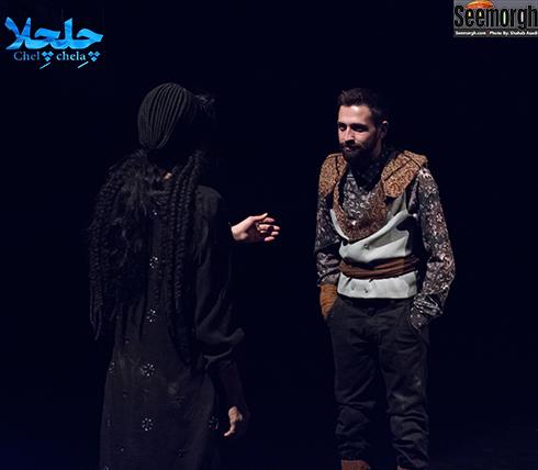 محسن افشانی و مریم معصومی
