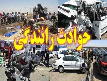 تصادف خونین 8 خودرو در جاده شاهین شهر- وزوان اصفهان