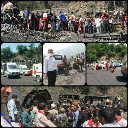 نگاهی به حادثه مرگبار در معدن زغال سنگ زمستان یورت آزادشهر