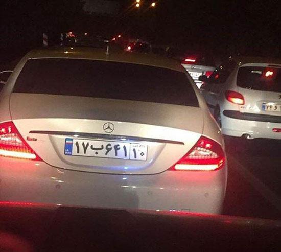 ماشین لوکس با پلاک ایران 10