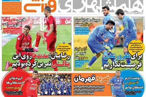 ستاره پرسپولیس: منصوریان به بازیکن استقلال ادب یاد بدهد