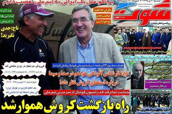 برانکو: مثل یک ایرانی به تیم ملی تعصب دارم
