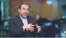 عراقچی:قطعنامه شورای امنیت را اجرا نمی کنیم