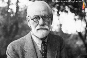 """چرا """"زیگموند فروید"""" متهم به نگاه جنسیتی شد؟ +بیوگرافی"""