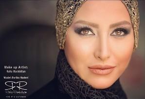 3 عکس جدید از چهره فریبا نادری