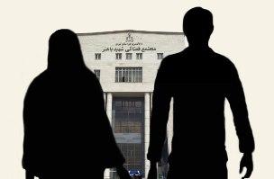 طلاق زوج بازیگر سرشناس کشورمان پس از 7 سال زندگی مشترک!!