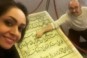 عکس هایی از هدایت هاشمی و همسر دومش مهشید ناصری