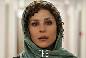 مدل موی متفاوت سحر دولت شاهی در فیلم لابی