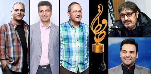نامزدهای بهترین چهره تلویزیونی هفدهمین جشن حافظ