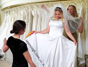 wedding dress چطور لباس عروس خود را انتخاب کنیم ؟