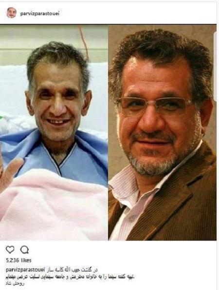 واکنش پرویز پرستویی به خبر درگذشت حبیب الله کاسه ساز