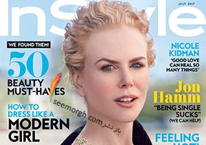 عکس های جدید نیکول کیدمن 50 ساله برای مجله مد InStyleعکس های جدید نیکول کیدمن 50 ساله برای مجله مد InStyle