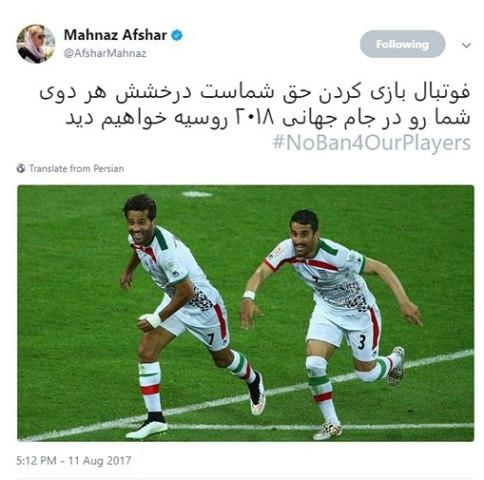 عکس و متن مهناز افشار درباره شجاعی و حاج صفی