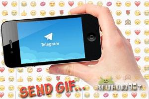 giftelegeram تلگرام راه را برای گیف باز کرد