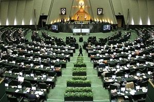 جزئیات تیراندازی در راهروهای مجلس + عکس