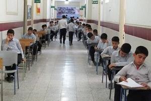 لو رفتن سوالات یک ربع قبل از امتحانات نهایی