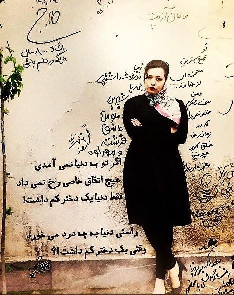 تبریک احساسی  شریفی نیا به مهراوه شریفی نیا به مناسبت تولدش! + عکس