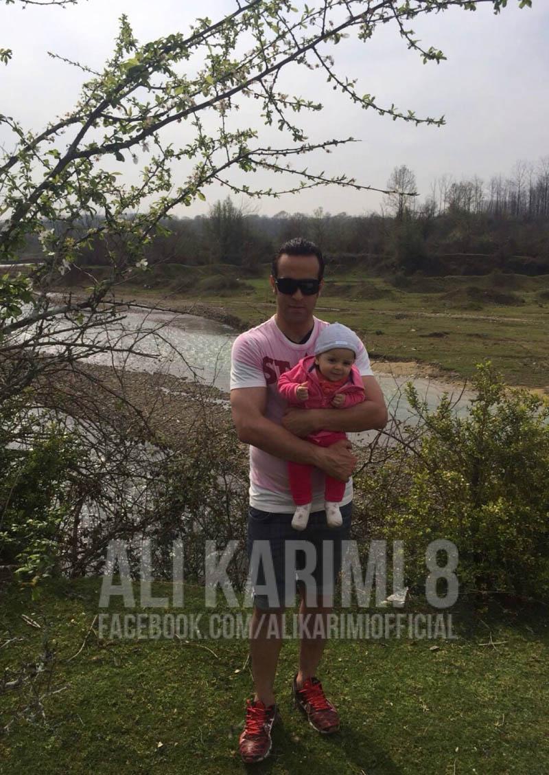 علی كریمی و دخترش