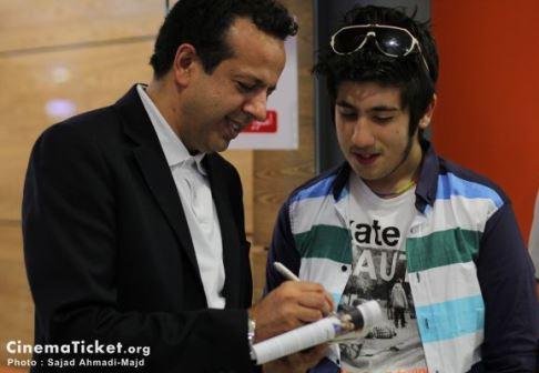 سامان مقدم (کارگردان) در اکران عمومی