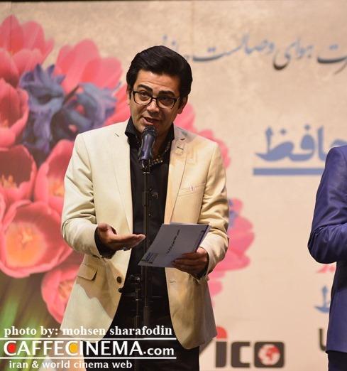 فرزاد حسنی در جشن سینمایی حافظ