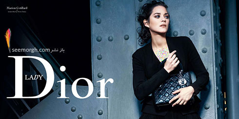 دیور Dior