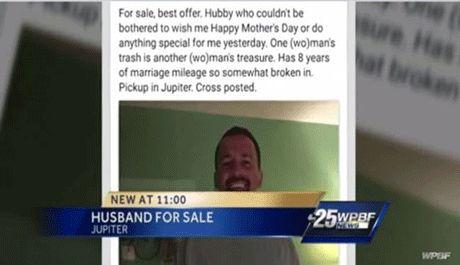 آگهی فروش همسر در فیسبوک