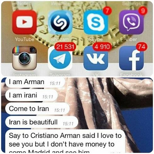 حمله کاربران ایرانی به نامزد جدید کریس رونالدو