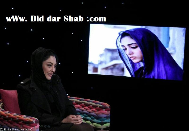 شقایق فراهانی در برنامه دید در شب