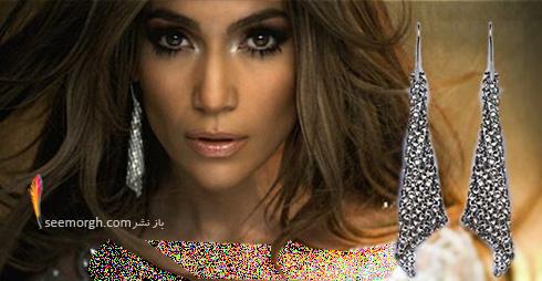 گوشواره نگین دار جنیفر لوپز Jennifer Lopez