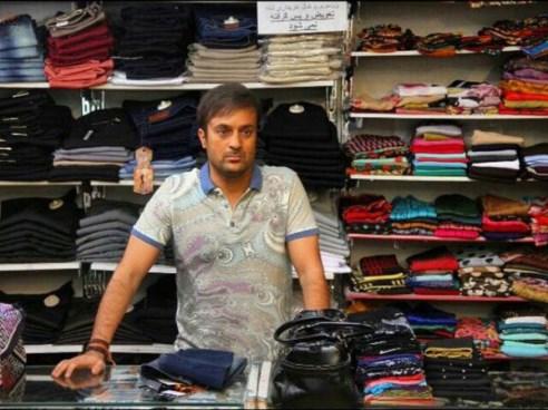 احمد مهرانفر در