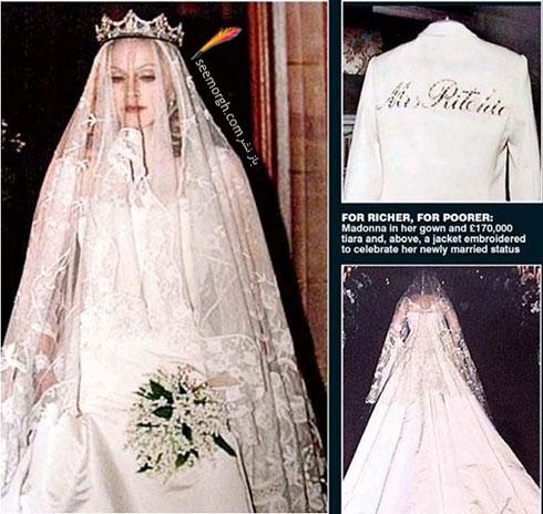 لباس عروس مدونا Madona به ارزش 80 هزار دلار در سال 2000