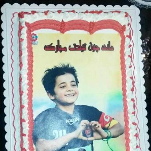 کیک تولد پسر هادی نوروزی