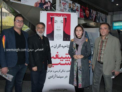 نیکی کریمی در سینما آزادی -16