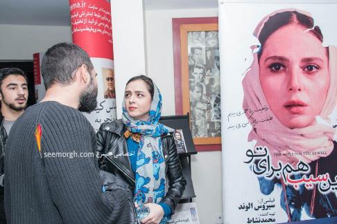 """ترانه علیدوستی در اکران خصوصی فیلم سینمایی """"بهمن"""" -8"""