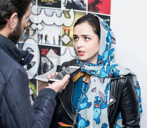"""ترانه علیدوستی در اکران خصوصی فیلم سینمایی """"بهمن"""" -14"""