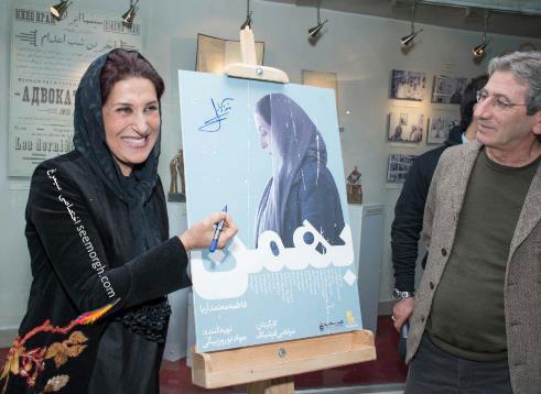 """فاطمه معتمدآریا و همسرش در اکران خصوصی فیلم سینمایی """"بهمن"""" -6"""