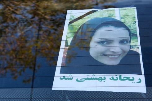 تصاویر مراسم تشییع پیکر ریحانه بهشتی