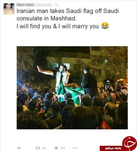 پیغام بازیگر زن به پسر مشهدی