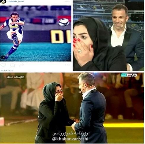 عکس سورپرایز دختر ایرانی