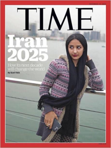 عکس دختر ایرانی برروی مجله تایم