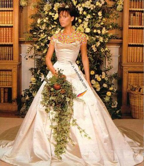 لباس عروس ویکتوریا بکهام Viktoria Bekham به ارزش هزار دلار در سال 1999