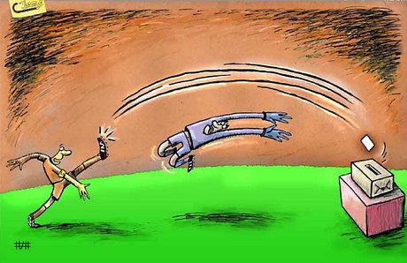 کاریکاتور محسن ظریفیان برای انتخابات
