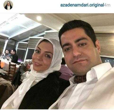 تصویر آزاده نامداری و همسرش که پس از مدتی حذف شد